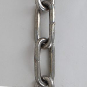 SATIN/BRUSHED NICKEL PLATED FINISH 5/16IN. THICK STEEL CHAIN